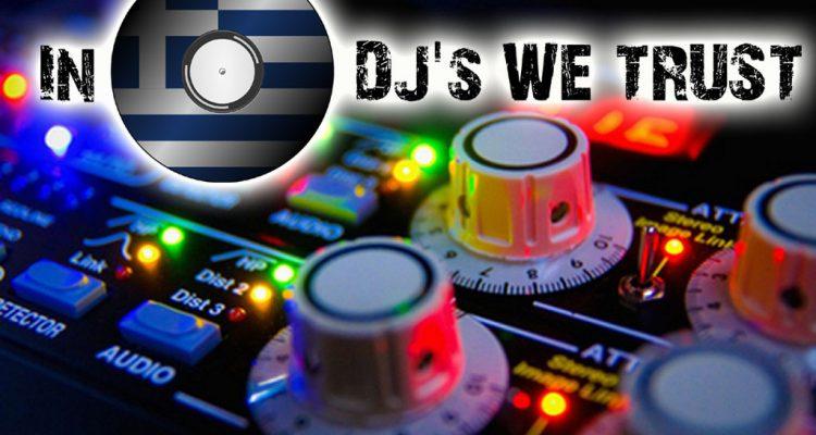 in-greek-djs-studio