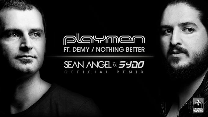 playmen remix god is a dj banner