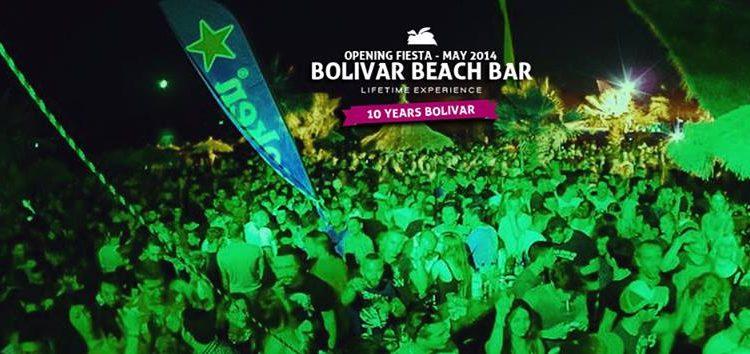 BolivarNight