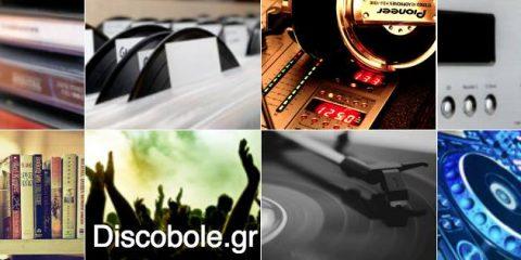 discobole