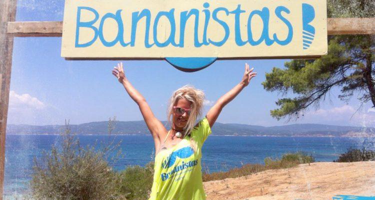 bananistas-entrance
