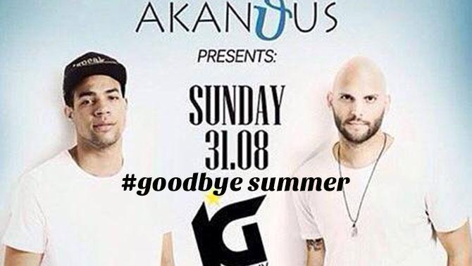 gb-summer