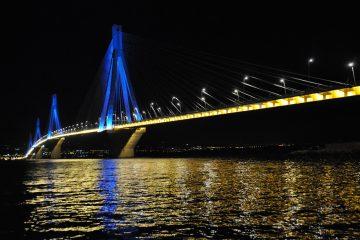 patra bridge