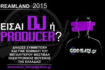 dreamland-2015