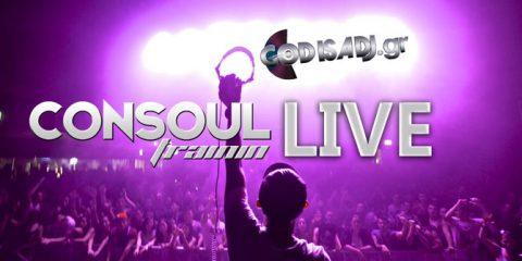 consoul-trainin-live