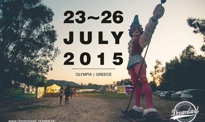 dreamland 2015