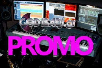 promob1