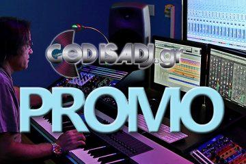 promob8