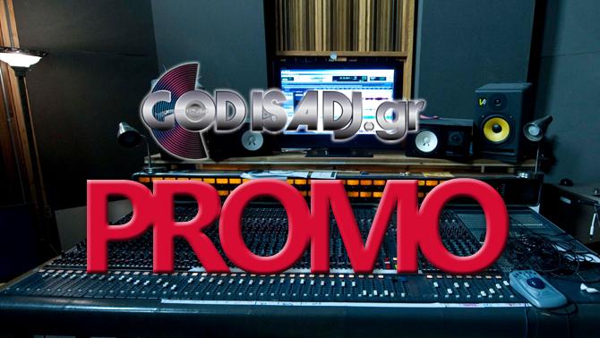 promob7