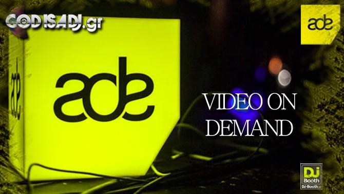 ADE-VIDEO-4