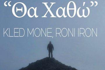 kled-mone---roni-iron
