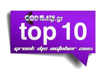 DJS-TOP10-OCT15