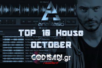 anastasio top10october