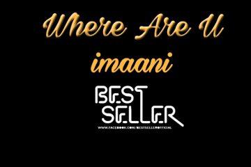 Imaani---Where-Are-You