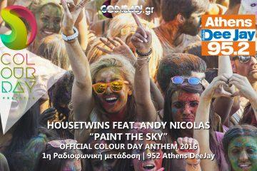 paint-radio-cover