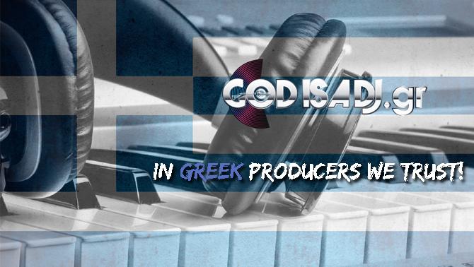 GREEK-PROCUCERS