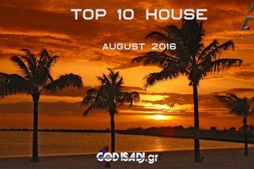 anastasio august16 top