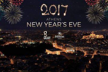 2017-christopoulos