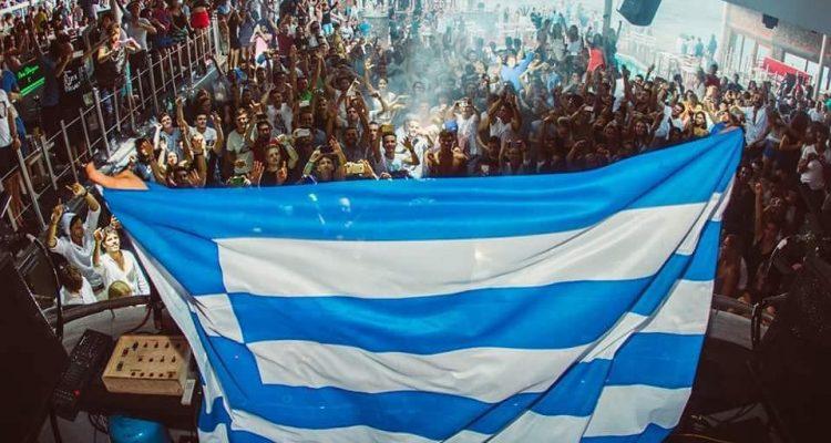 cavo greek flag