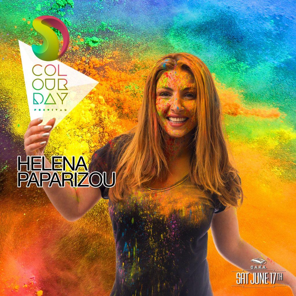 CDF-HELENA-PAPARIZOU3-min