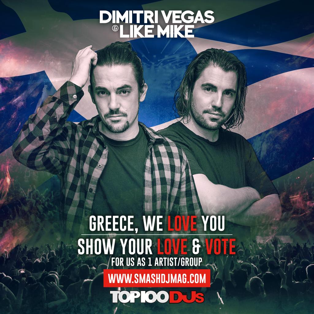 019_DVLM_DJMAG_2017_DEF_GREECE