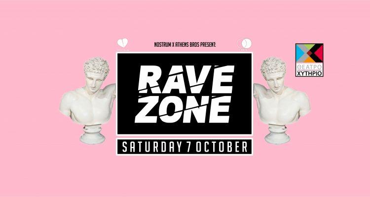 rave zone 2018 eksofilo page