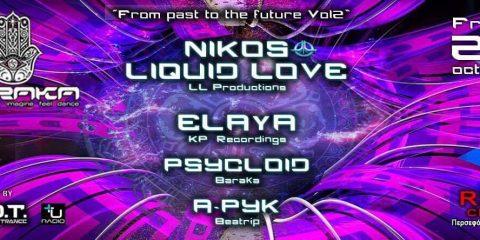trance event elaya
