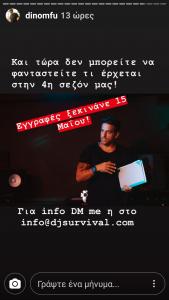 djsurvival- (19)