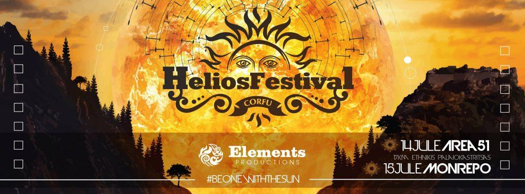 helios fest