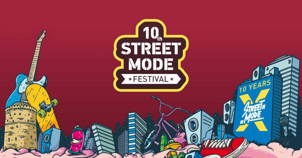 streetmode