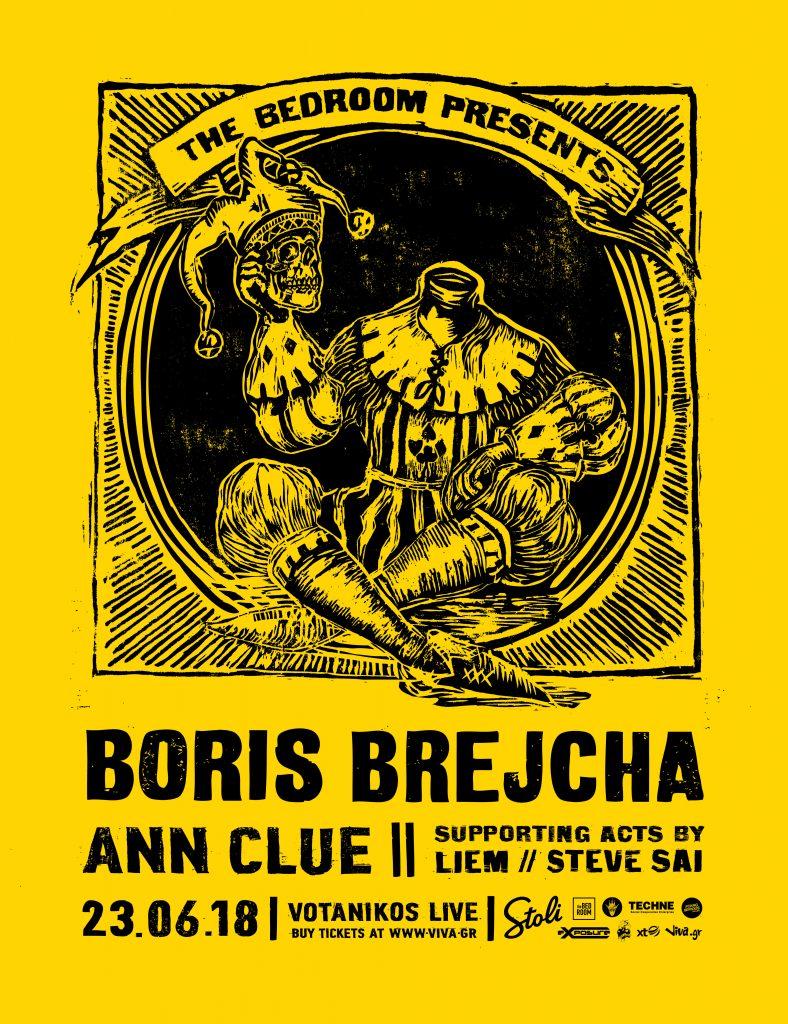 e poster- Boris Brejcha
