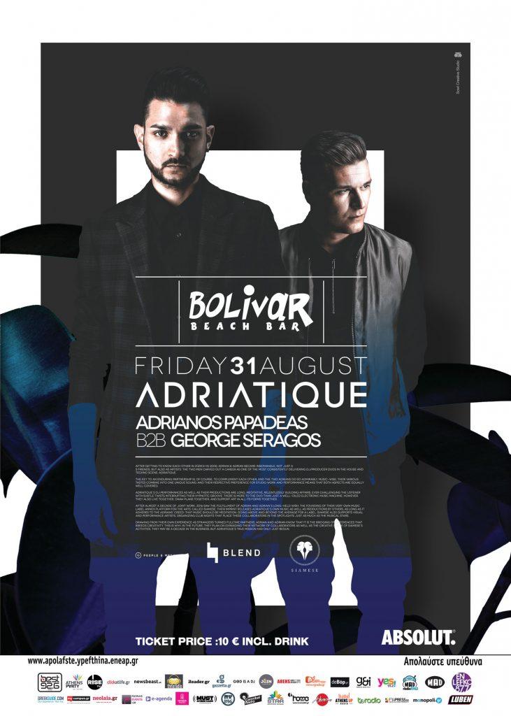 Adriatique Poster