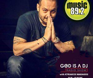 GOD IS A DJ - AD1