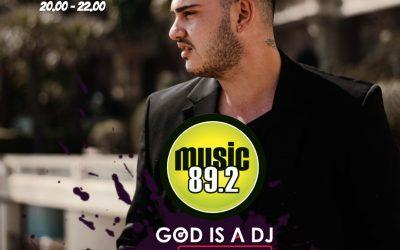 MARNICK GODISADJ-MUSIC892