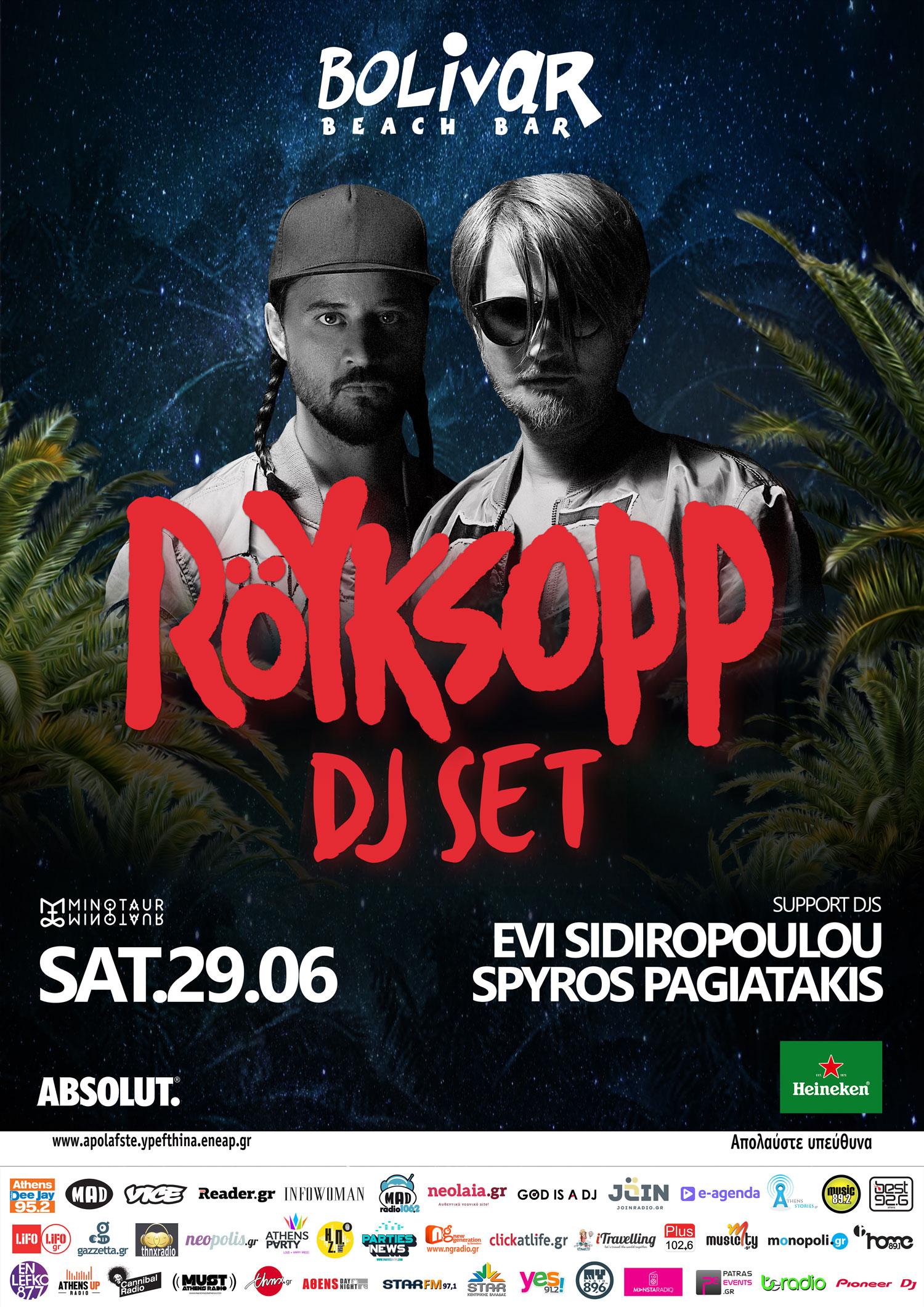 Official Poster Royksopp